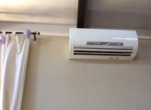 Advantage Amp Disadvatage Of Ductless Mini Split Air Conditioner